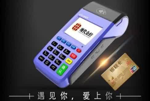 金大宝App最多可以设置多少个结算卡?多少个默认结算卡?
